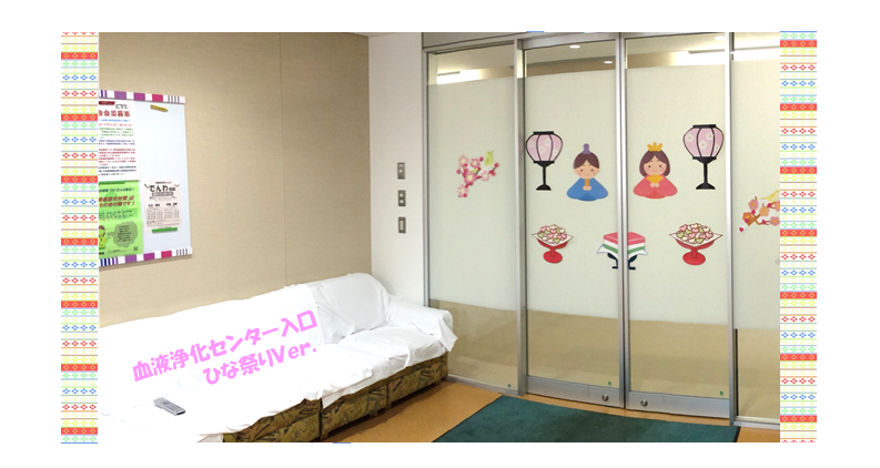 ドア・アート